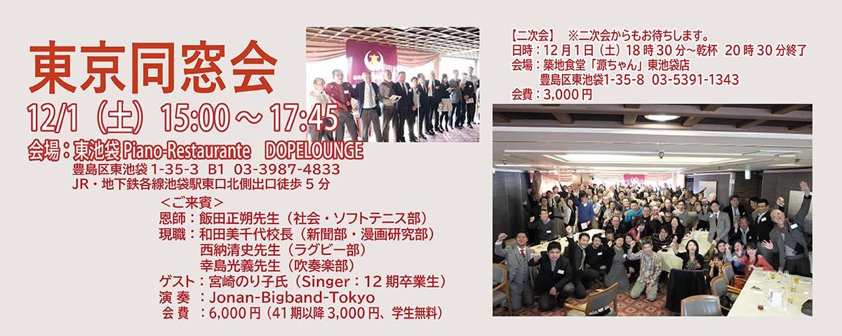 5d89fdacbcd58 新宿 西口で集まりました。「ブログ」にも写真をアップしました。 ...